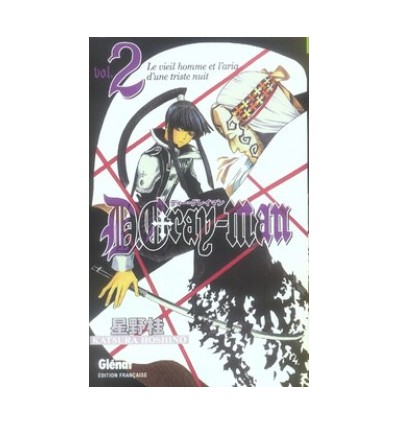 D.Gray-Man Tome 2