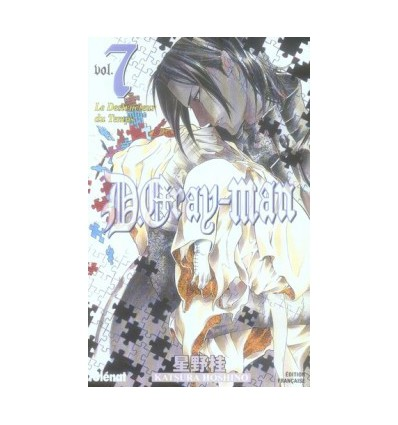 D.Gray-Man Tome 7