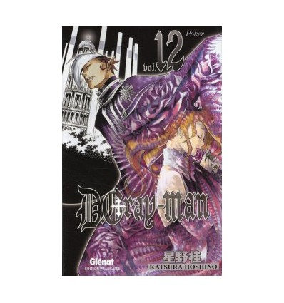 D.Gray-Man Tome 12