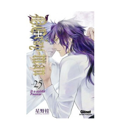 D.Gray-Man Tome 25