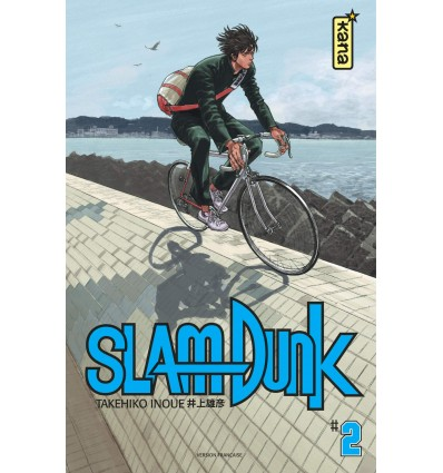Slam dunk - Star édition Tome 2