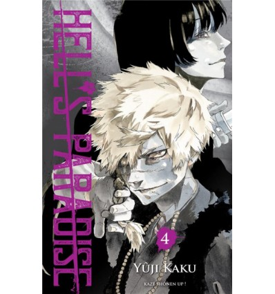 Hell's paradise Tome 4