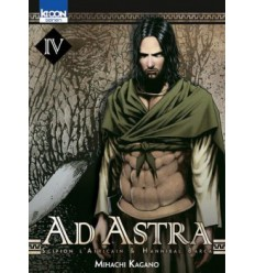 Ad Astra Tome 4