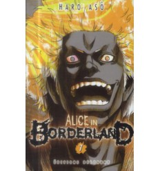 Alice in Borderland Tome 7