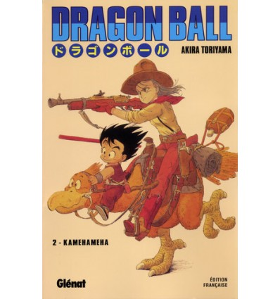 Dragon Ball Nouvelle Edition Tome 2