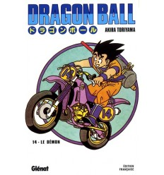 Dragon Ball Nouvelle Edition Tome 14