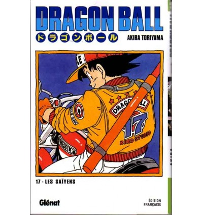 Dragon Ball Nouvelle Edition Tome 17