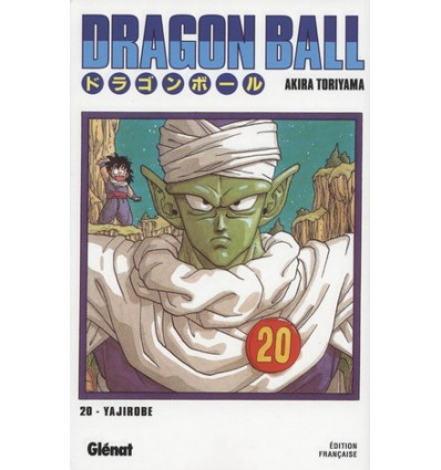Dragon Ball Nouvelle Edition Tome 20