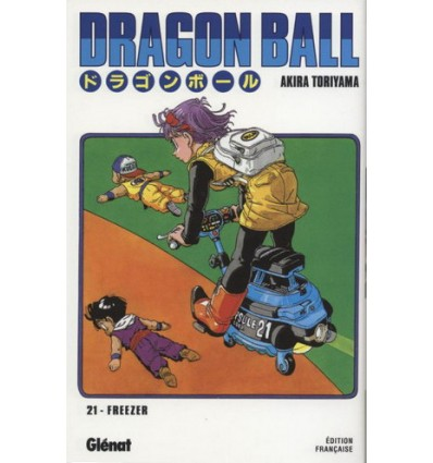 Dragon Ball Nouvelle Edition Tome 21