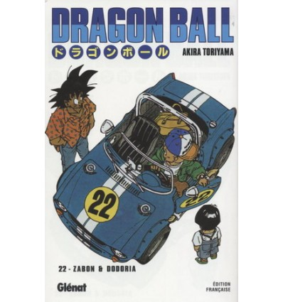 Dragon Ball Nouvelle Edition Tome 22