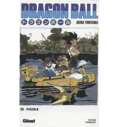 Dragon Ball Nouvelle Edition Tome 25