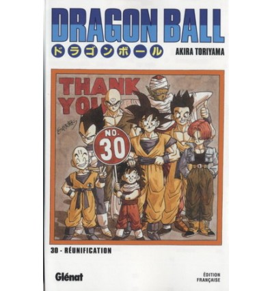 Dragon Ball Nouvelle Edition Tome 30