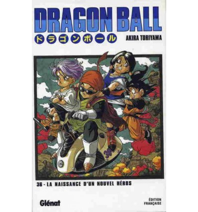 Dragon Ball Nouvelle Edition Tome 36