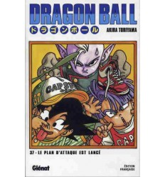 Dragon Ball Nouvelle Edition Tome 37